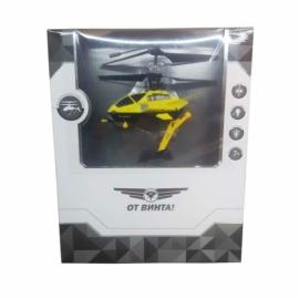 Вертолет ИК От Винта Fly-0240, 3,5 канала, трансформация хвостовой части, гироскоп