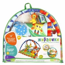 """Развивающий коврик """"Весёлое сафари"""", 5 развивающих игрушек, с книжкой-шуршалкой"""