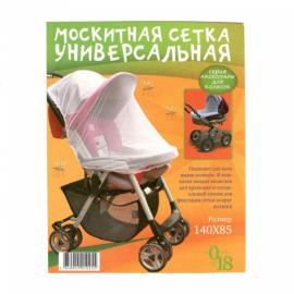 Сетка Спорт Бэби противомоскитная для колясок универсальная