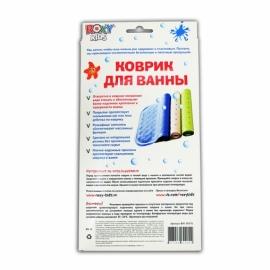 Коврик резиновый антискользящий (с отверстиями) для ванны